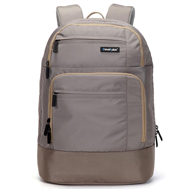 Béžový školní a cestovní batoh - Travel plus 0101